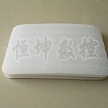 epe珍珠棉切割加工厂家珍珠棉机械EPE珍珠棉切割机