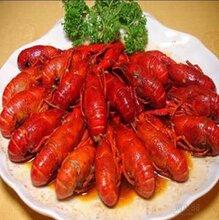 长沙哪里有学口味虾,长沙哪里学口味虾做法