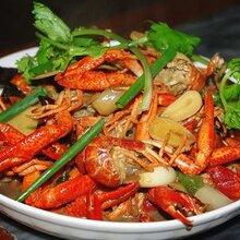 哪里有学口味虾技术,哪里有口味虾做法可以学