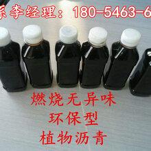 河北石家庄饲料厂专用长期稳定供应植物沥青图片