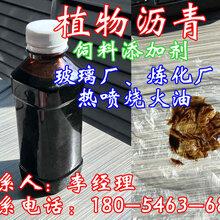 河北沧州锅炉烧火饲料防水卷材专用的植物沥青(黑角)图片