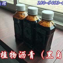 河北沧州常年销售植物沥青油的商家品牌图片