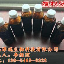 河北邯郸植物沥青黑角生产大厂现货批发600吨图片
