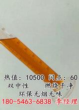 山东淄博适合燃烧机使用的高热值燃料烧火油哪里有图片