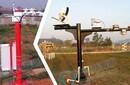 PH-2S太阳辐射标准观测站,用于太阳辐射标准观测