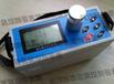 PHFC粉尘传感器
