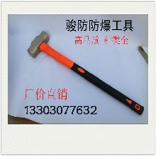 黑龙江双鸭山防爆工具锤子无火花八角锤图片