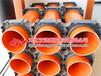 cpvc电力管优质cpvc电力管