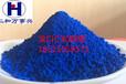 群青蓝颜料厂家直销龙口仁和群青替代进口群青5008