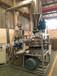 張家港市佳諾機械LDPE塑料磨粉機