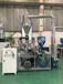 PVC磨粉機-塑料磨粉機-張家港市佳諾機械有限公司新品推薦