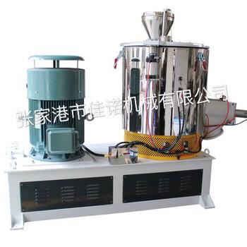 供應高速加熱混合機-高速加熱混料機佳諾推薦產品