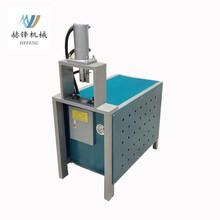 不锈钢防盗网冲孔设备厂家直销供应各类管材冲孔机器