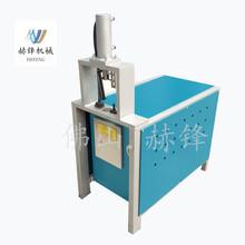 不锈钢防盗网冲孔设备厂家直销各类管材冲孔机器
