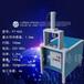 2K63-2.2KW广东不锈钢管打孔设备厂?#39029;?#24359;形口机器厂家