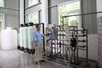 厂家直销江苏去离子水设备