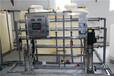 供应伟志2吨每小时全自动光学玻璃清洗机