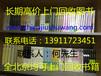 回收搬家舊書圖書館舊書回收出版社新書回收公司個人書籍回收全北京長期上門服務