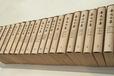 北京舊書回收網(上門回收舊書)