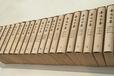 北京舊書回收價格(北京高價回收二手書)高價回收藏書