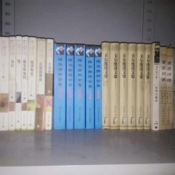 北京二手书回收高价回收图书中心高价回收旧书
