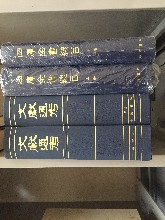 北京高價二手書回收高價回收圖書上門二手書回收上門收舊書圖片