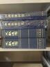 高价回收图书