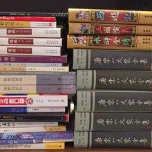 北京海淀区旧书怎么处理最赚钱高价回收