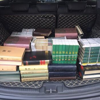 北京二手书回收高价回收旧书价格上门回收服务