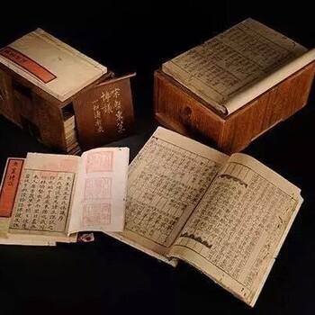 北京回收旧书网高价回收二手书收购旧书上门收旧书