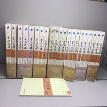 北京海淀区永定路搬家古籍善本老书古书线装书高价回收毕业学生书旧书回收中心