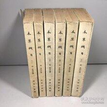北京大兴区旧书回收高价回收毕业学生书书店回收旧书