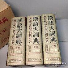 北京朝阳区小关街搬家二手书出版社新书图书馆旧书大学毕业处理二手书旧书回收网