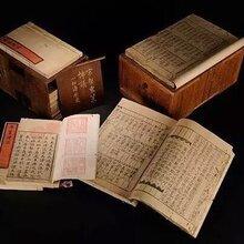 北京望京二手书学术书大部头藏书高价回收旧书新书