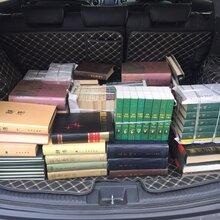 北京海淀区清华园搬家旧书二手书闲置书废纸高价收二手书图书旧书回收价格