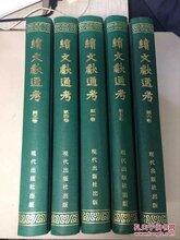 北京上地高价收购旧书二手书