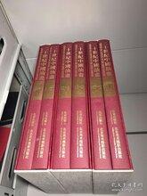北京东四二手书学术书大部头藏书高价回收毕业学生书