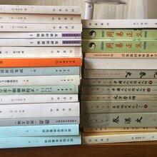 北京万寿路二手书学术书大部头藏书高价回收毕业学生书