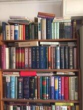 北京东城区景山搬家处理新书旧书二手书闲置书高价收二手书图书旧书回收平台