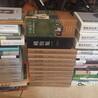 北京西城区月坛搬家处理新书旧书二手书闲置书高价收购旧书二手书旧书回收中心