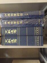 北京大兴区旧书回收高价收购旧书二手书旧书回收平台