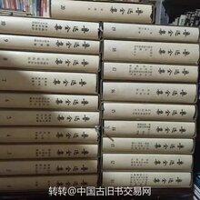 北京大兴区旧书回收高价收购旧书二手书旧书回收价格