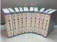 北京西城區圖書回收二手書回收價格圖書回收圖片