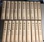 北京東城區回收舊書二手書回收價格上門收書圖片