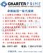 卓德澳洲外汇平台中国上海办事处