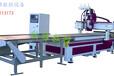 板式家具数控开料机、数控加工中心