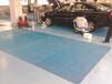 正镶白旗洗车车间地板