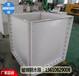球型玻璃钢水箱内蒙古玻璃钢水箱湖南玻璃钢水箱