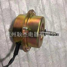 生產異步電機通風機電機攪拌器油煙機截油盤電機甩油盤圖片