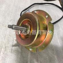 生產油煙機甩油盤電機油霧分離器電機截油盤電機圖片
